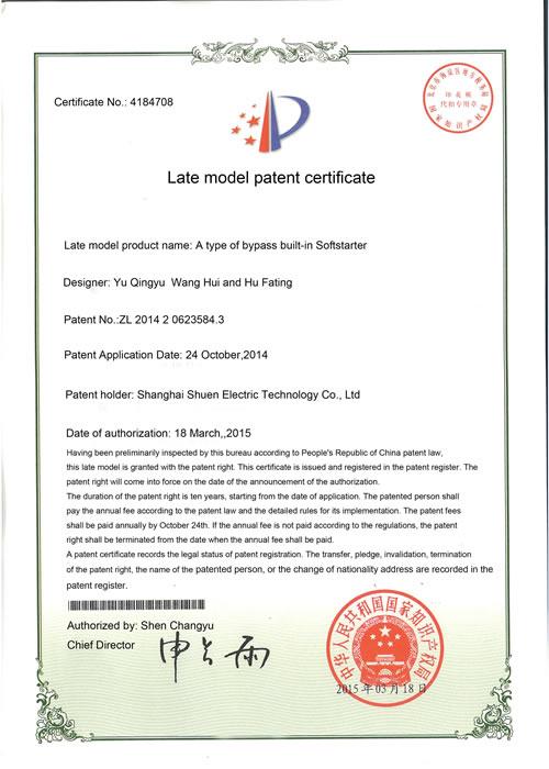 Appearance design patent certificate2